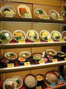 img 1633 tokyo ebisu shokuji washoku - japanese restaurant storefront plastic food menu