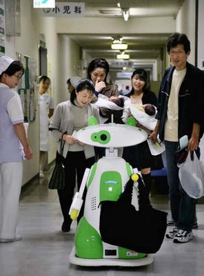 Japanese Robot Nurse
