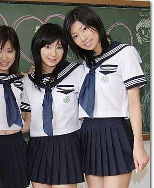 School Girl Japanese
