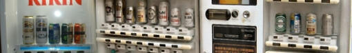 Beer Vending Machines