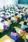 Education Boiler Room