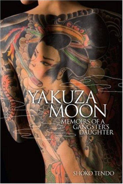 Yakuza Moon