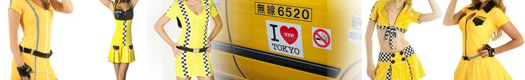 Japanese Yellow Cab