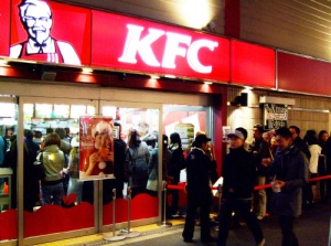 Japanese Christmas line up for KFC