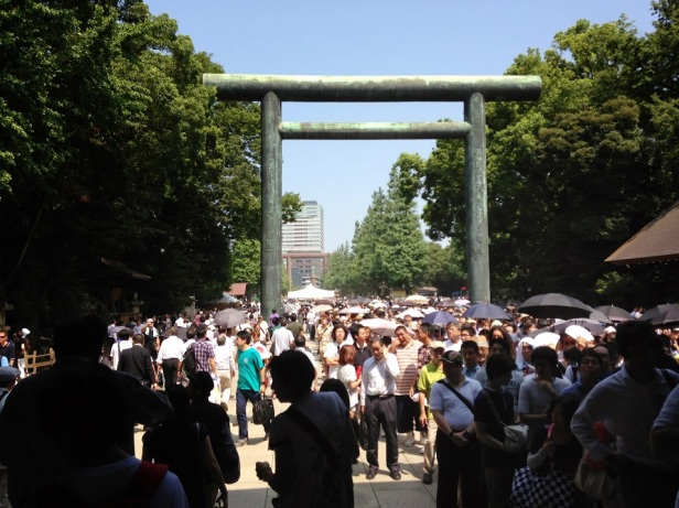 The gates of Yasukuni Shrine