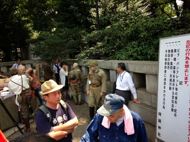 Lots of people like to Cos Play in the Shrine.  Here people are dressing up like soldiers during the war