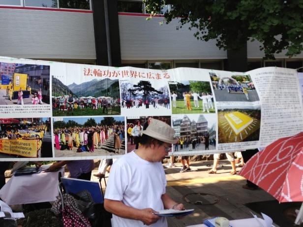 Free the Falun Gong