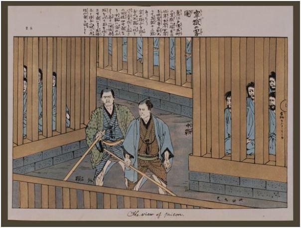 denmacho-prison