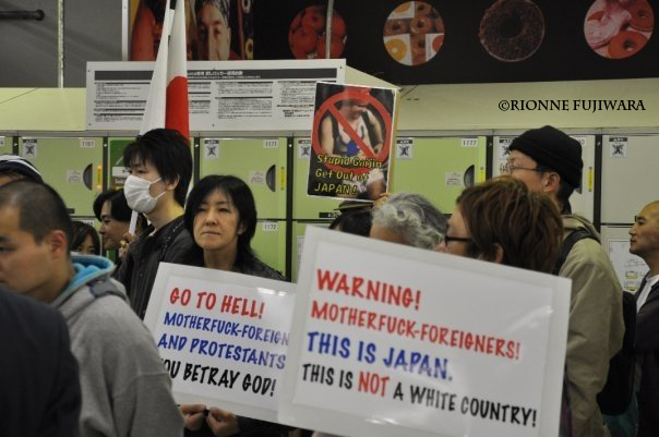 Rionne Fujiwara Halloween 2009