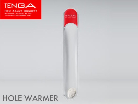 hole_warmer_main
